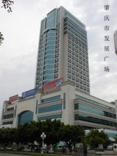 肇庆市发展广场